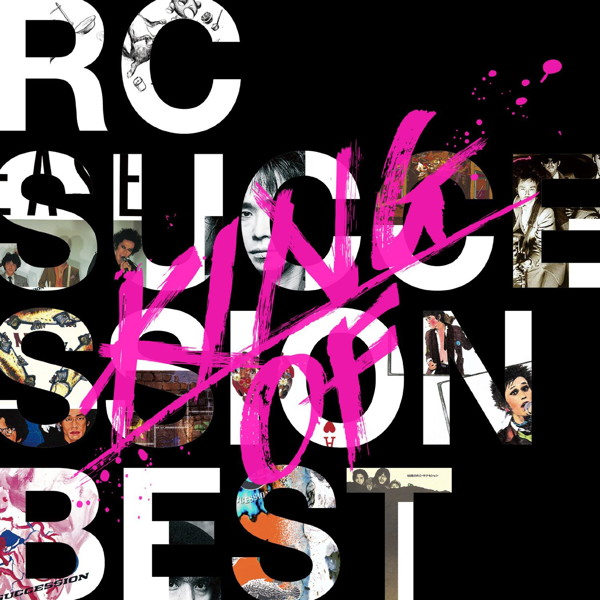 RCサクセション/KING OF BEST