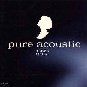 大貫妙子/pure acoustic