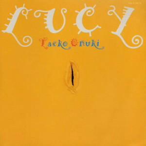 大貫妙子/LUCY