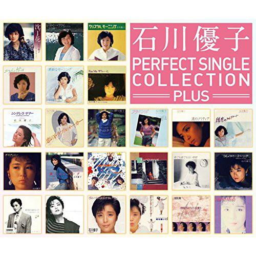 石川優子/パーフェクト・シングル・コレクションplus