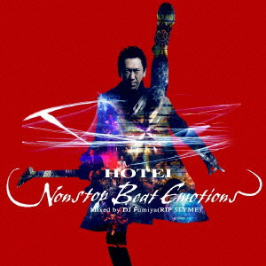 布袋寅泰/HOTEI NONSTOP BEAT EMOTIONS Mixed by DJ Fumiya(RIP SLYME)