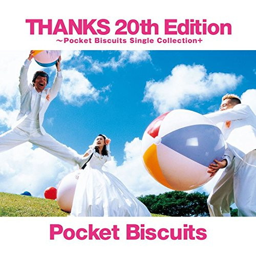 ポケットビスケッツ/THANKS 20th Edition〜Pocket Biscuits Single Collection+