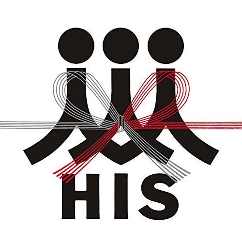 HIS/日本の人