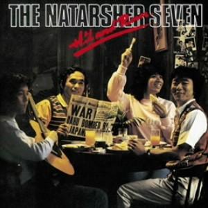 ナターシャー・セブン/ヒット・エンド・ラン+5