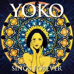 高橋洋子/YOKO SINGS FOREVER