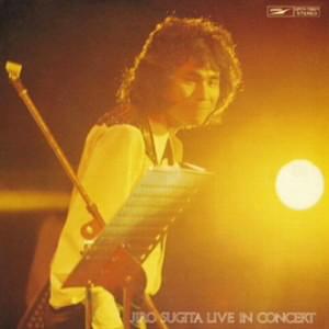 杉田二郎/長い旅のはじまる前に/ライヴ・イン・コンサート