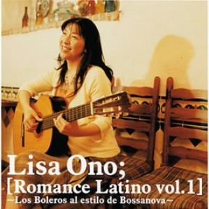 小野リサ/Romance Latino vol.1/Romance Latino vol.2