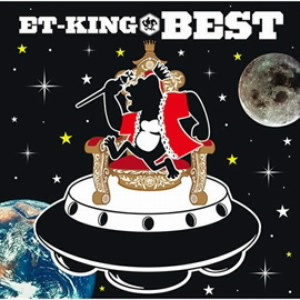 ET-KING/ET-KING BEST