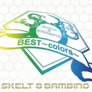 スケルト・エイト・バンビーノ/BEST〜colors
