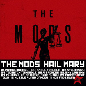 MODS/HAIL MARY