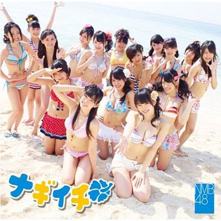 NMB48/ナギイチ(Type-A)(DVD付)
