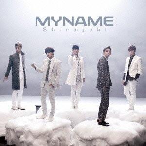 MYNAME/Shirayuki(Type-B)(DVD付)