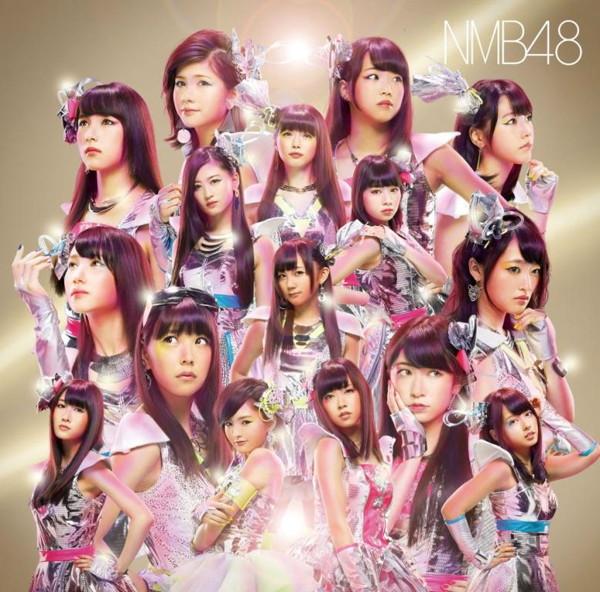 NMB48/カモネギックス(Type-C)(DVD付)