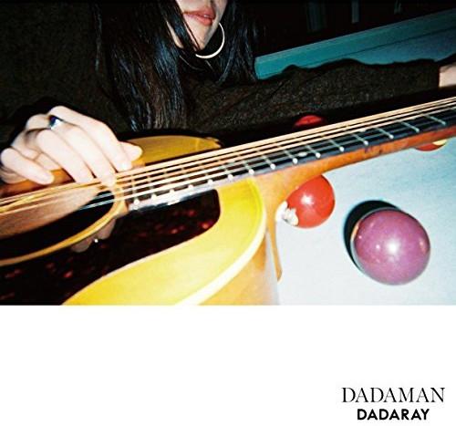 DADARAY/DADAMAN
