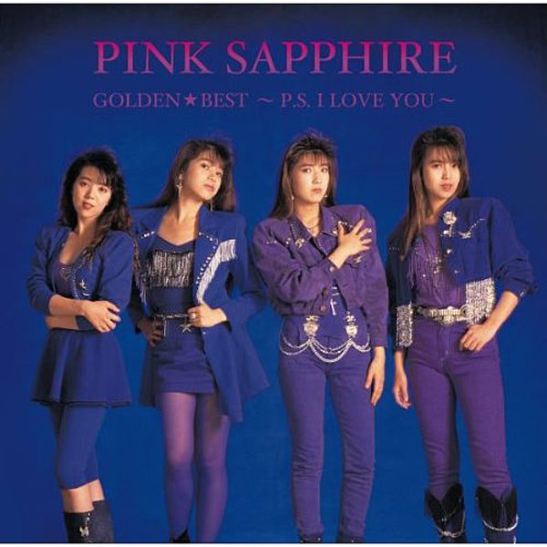 PINK SAPPHIRE/ゴールデン☆ベスト〜P.S. I LOVE YOU〜