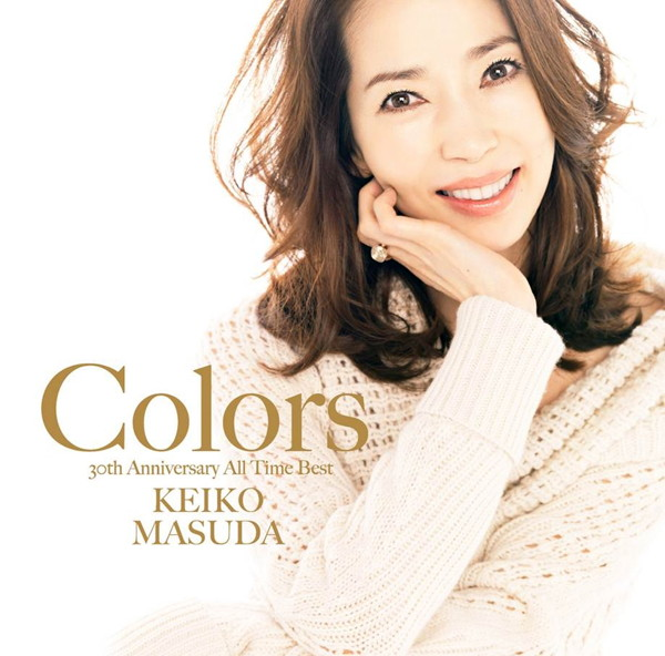 増田惠子/Colors〜30th Anniversary All Time Best