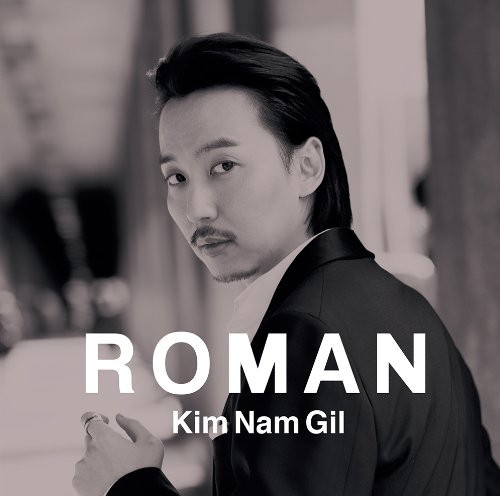 キム・ナムギル/Roman(初回限定盤B)