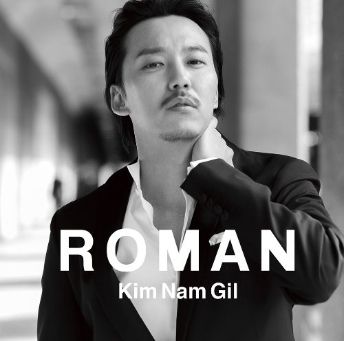 キム・ナムギル/Roman