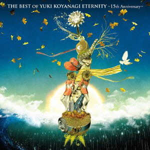 小柳ゆき/THE BEST OF YUKI KOYANAGI ETERNITY〜15th Anniversary〜