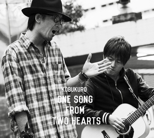 コブクロ/One Song From Two Hearts