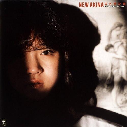 中森明菜/NEW AKINA エトランゼ AKINA NAKAMORI 4TH ALBUM