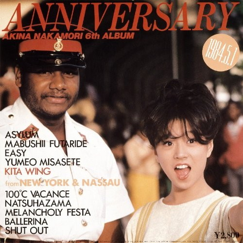中森明菜/ANNIVERSARY FROM NEW YORK AND NASSAU AKINA NAKAMORI 6TH ALBUM
