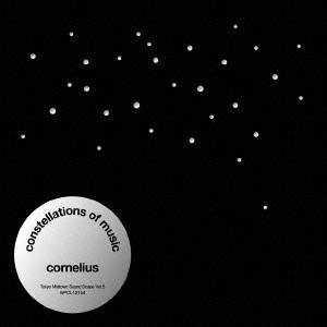 コーネリアス/Constellations Of Music