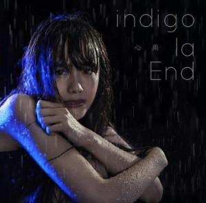 indigo la End/心雨
