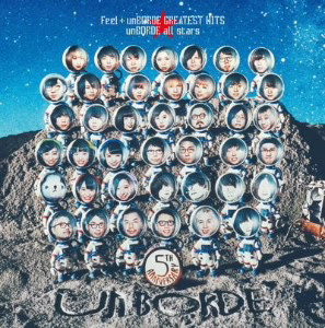 unBORDE all stars/Feel + unBORDE GREATEST HITS
