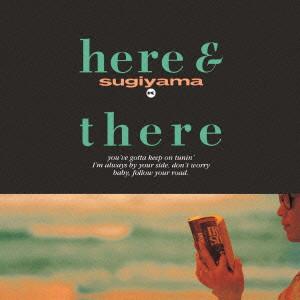 杉山清貴/here & there(デジタル・リマスター)