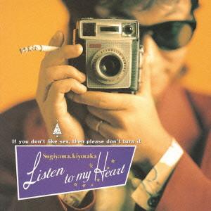 杉山清貴/Listen to my Heart(デジタル・リマスター)