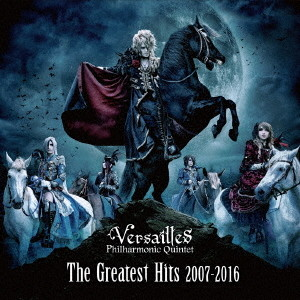Versailles/The Greatest Hits 2007-2016(通常盤)