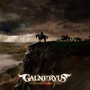 GALNERYUS/ULTIMATE SACRIFICE