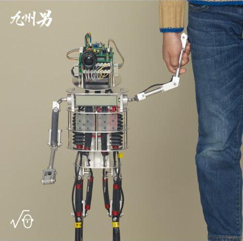 九州男/√0(初回限定盤)(DVD付)