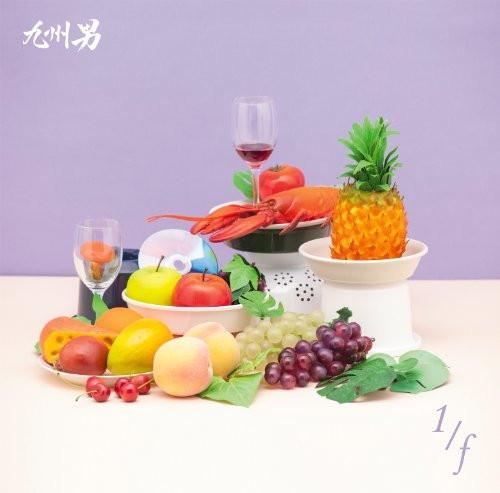 九州男/1/f(初回限定盤)(DVD付)