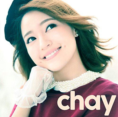 chay/好きで好きで好きすぎて(初回限定盤)(DVD付)