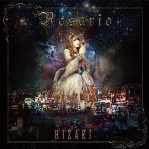 HIZAKI/Rosario(初回限定盤)(DVD付)