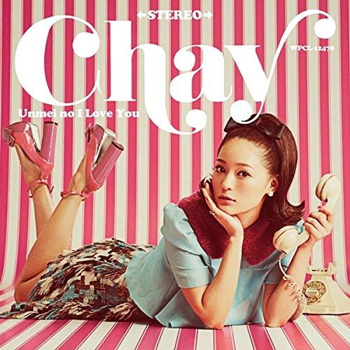 chay/運命のアイラブユー(初回生産限定盤)(DVD付)