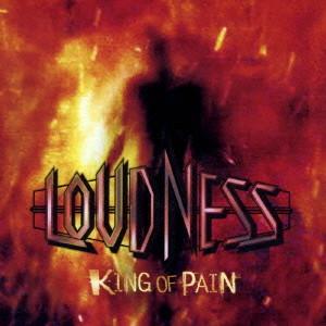 ラウドネス/KING OF PAIN 因果応報
