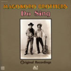 真心ブラザーズ/Do Sing(初回限定盤)(DVD付)