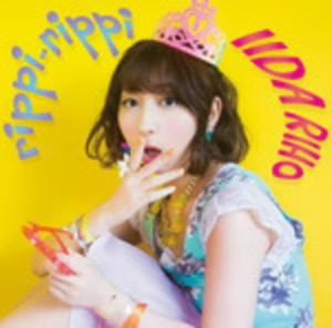 飯田里穂/rippi-rippi(初回限定盤A)(Blu-ray Disc付)