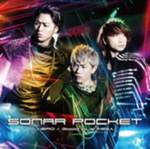 Sonar Pocket/HERO/Good bye 大切な人。(初回限定盤A)(DVD付)