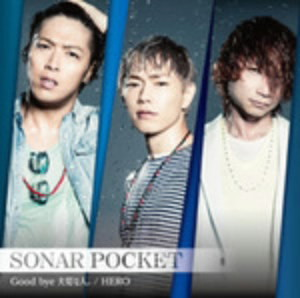Sonar Pocket/Good bye 大切な人。/HERO(初回限定盤B)(DVD付)