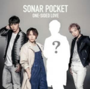 Sonar Pocket/ONE-SIDED LOVE(初回限定盤)(DVD付)