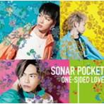 ソナー・ポケット ONE-SIDED_LOVE
