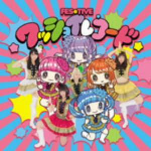 FES☆TIVE/ワッショイレコード(TypeA)