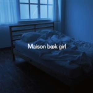 Maison book girl/river(初回限定盤)(DVD付)