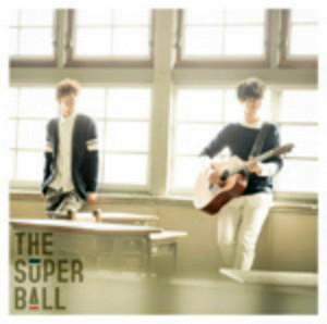 Super Ball/スパボ!スパボ!スパボ!(初回限定盤)(DVD付)