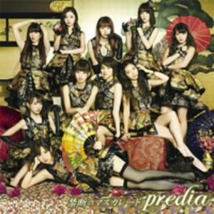 predia/禁断のマスカレード(Type-A)(DVD付)