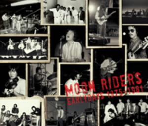 ムーンライダーズ/アーリーデイズ1975-1981